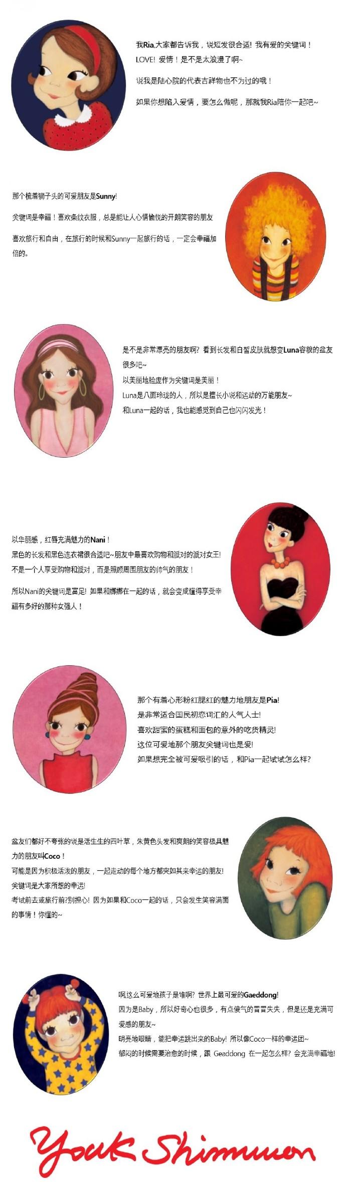 表达幸福感的艺人品牌'陆心媛'~ 9649b719gy1fvo5to8t2dj20qs2kw7fr