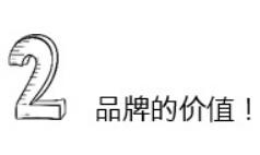 表达幸福感的艺人品牌'陆心媛'~ 9649b719gy1fvo6wejb7aj206m03yweq