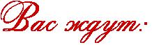 Реклама форумов и сайтов НЕ по миру ГП RvasPZdutID1