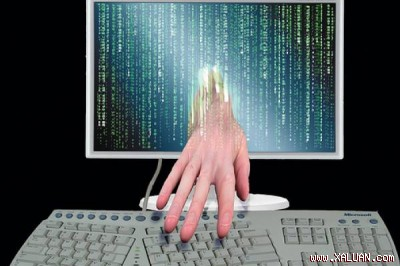 FBI bắt băng nhóm tội phạm đánh cắp 70 triệu USD bằng virus. 1286171868.img
