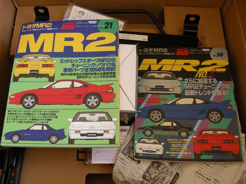 Toyota MR2 1988 Nengun%20004