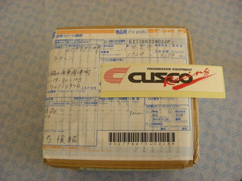 Toyota MR2 1988 Pillowball%20001