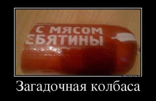 ВЕСЕЛЫЕ КАРТИНКИ 1437154013_7-smeshnye-demotivatory_xaxa-net.ru