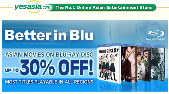 Promotions  Blu-ray et dvd  - Page 3 W172643284