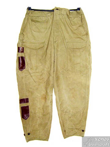 Bulgarian Special Forces/Airborne Splinter Uniform Bulgarian_military_trousers-front