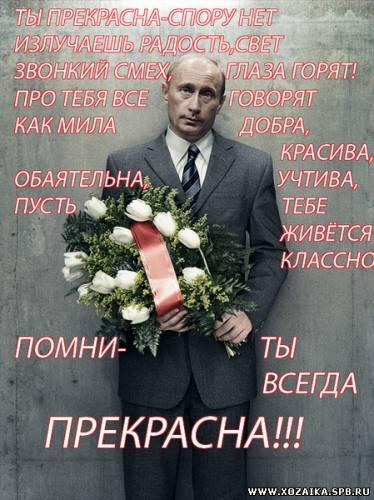 Поздравляем Vozduh86  с Днем Рождения!!! 625966301