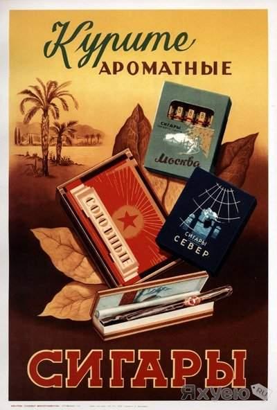 Variedad de productos en la URSS 1340380185_1318867584_245c