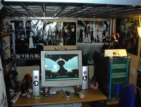 Vos bureaux en live - Page 2 Room5