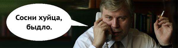 Сайт известного адвоката Анатолия Кучерены закидали порнухой  4_86_16s