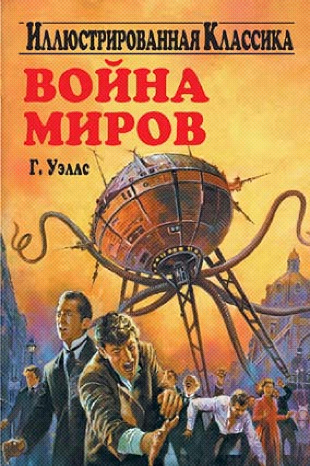 Олег Землянин -  Новые послания от старых Брехунов Cms-image-000011637