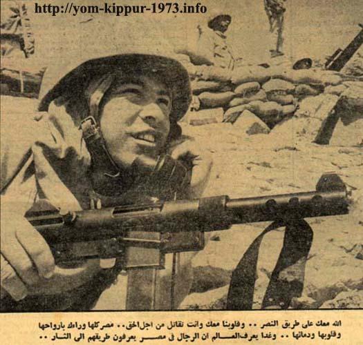 من مذكرات ديان:: عن حرب اكتوبر المجيدة . News7101973no03