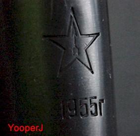 علامات السلاح Rus1955-1