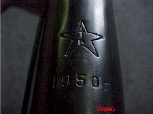 علامات السلاح Late1950tula
