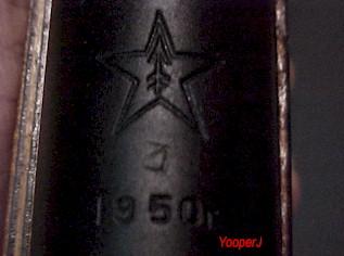 علامات السلاح Mid1950_tula