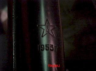 علامات السلاح Tula1953a