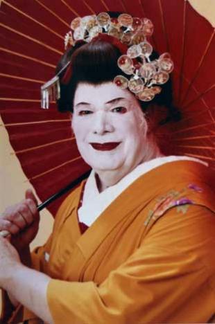 [Entraînement] Kimono my house 2 - Page 3 Kv35pgmi