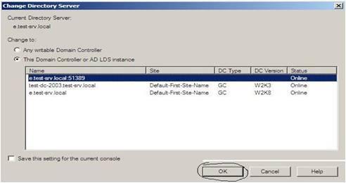 Active Directory Snapshots Windows 2008 21