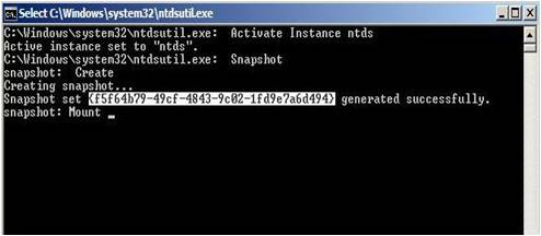 Active Directory Snapshots Windows 2008 8