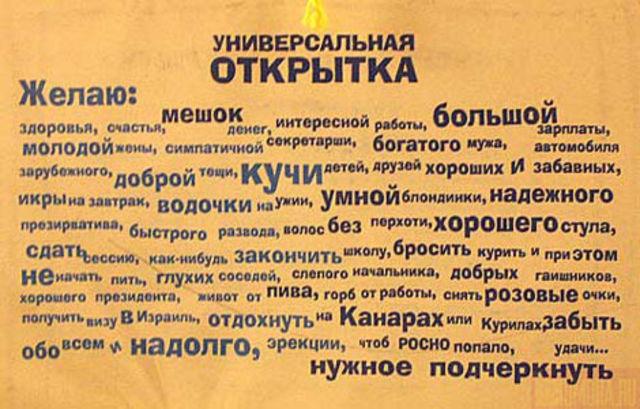 Празднование ДНЯ РОЖДЕНИЯ ФОРУМА. - Страница 2 2-z33-ea8db2c9-df7e-44a8-aa7c-15eb726a4c89