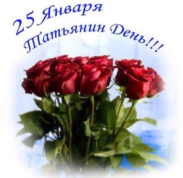 Сегодня праздник - Страница 3 1477831018_8
