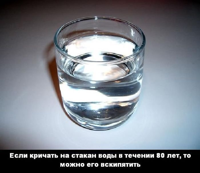 Для любознательных  Interesnye_fakty_43_foto_38