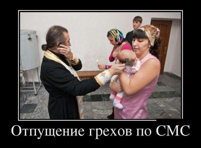 Смешинки на тему христинства - Страница 3 Demotivatory_na_pjatnicu_30_foto_8