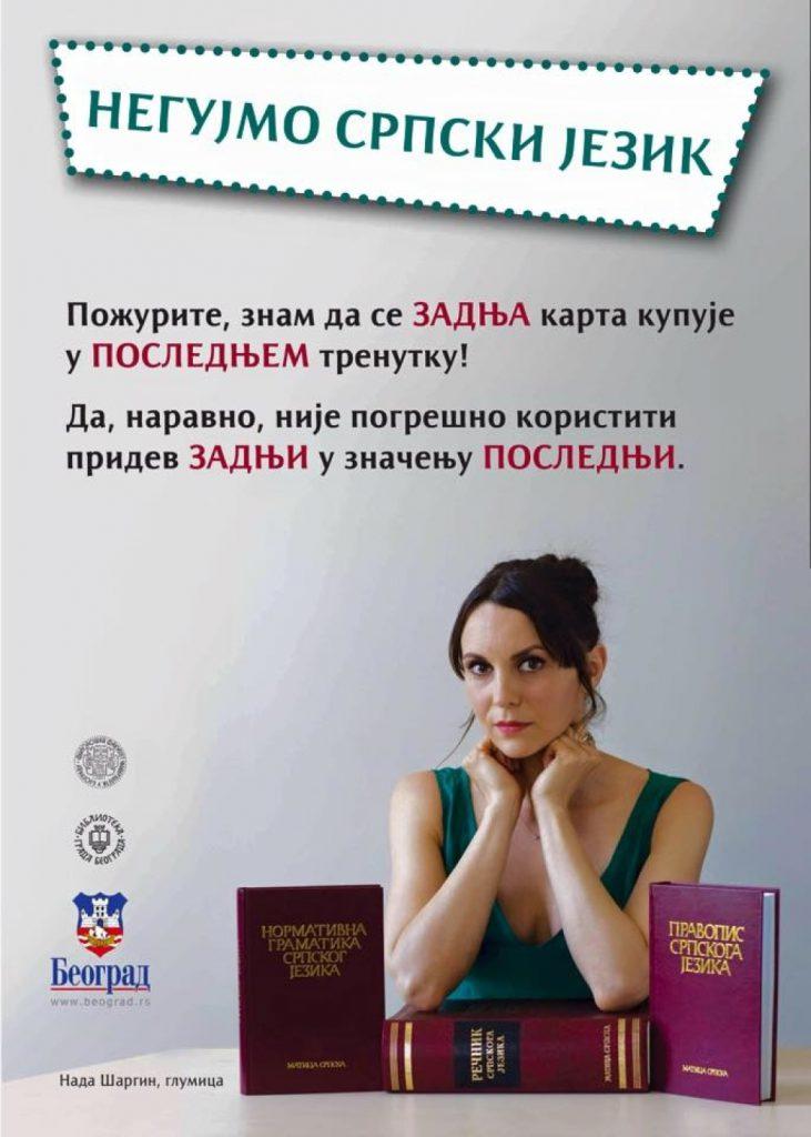 1 - Nepravilni izrazi u našem jeziku. - Page 2 Negujmo-srpski-jezik1_1000x0-731x1024