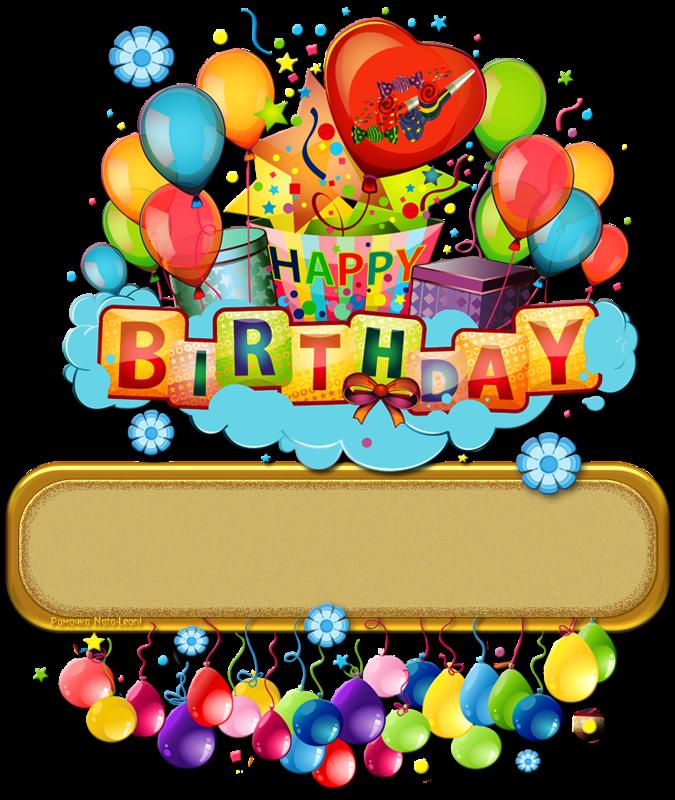Joyeux anniversaire Catouchka 8208ff2e