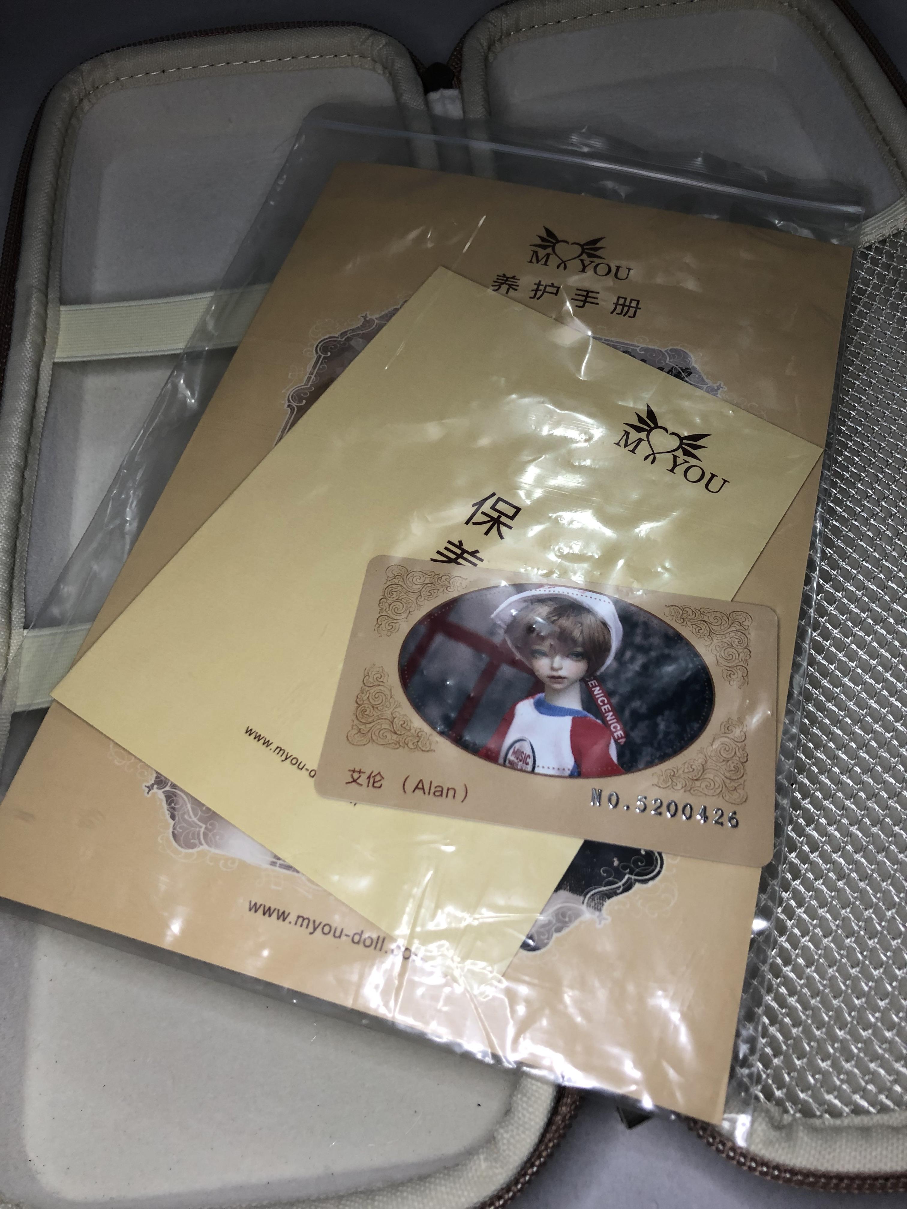 [VENDU] Bundle MYOU Alan Coffee Skin 250€ (Ne pas supprimer) Box3