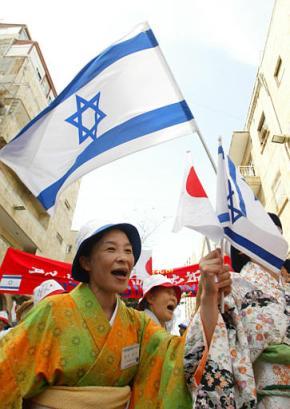 "Проект ""Манхэттен"" Japanese%20support%20israel%20in%20jerus"