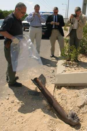 Proche-Orient Qassam%20rocket