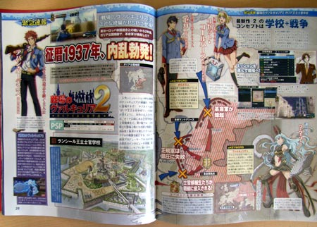 Future Games on the Horizon - Page 2 Pre_valkyria_chronicles2