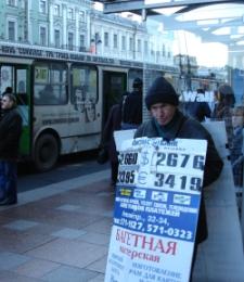 Época dorada del Socialismo - Página 2 20101021133824-ruso-cartel