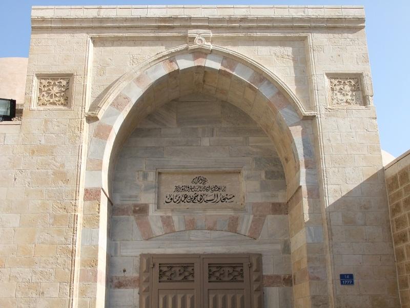 هاشم بن عبد مناف  1912015-103211AM-1