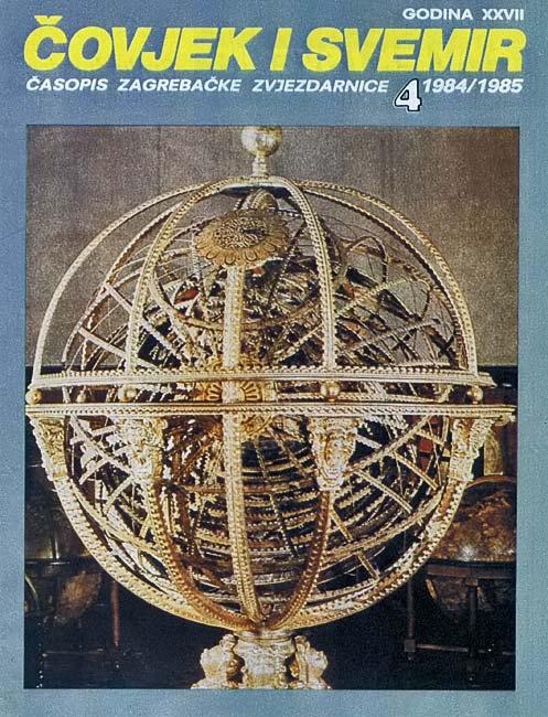 6 - Zanimljivosti iz astronomije - Page 2 Normal_1343272116-1