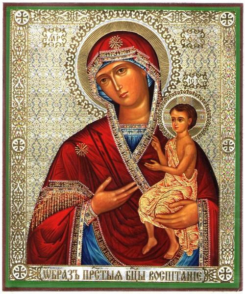 """Пресвятой Богородице перед Ее иконой """"Воспитание"""" 2564"""