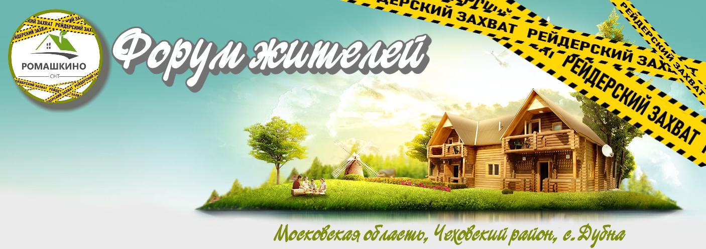 Продам участок в Заокском районе ( Тульская обл) X6b81j5bge620emzrv3tkf4ia