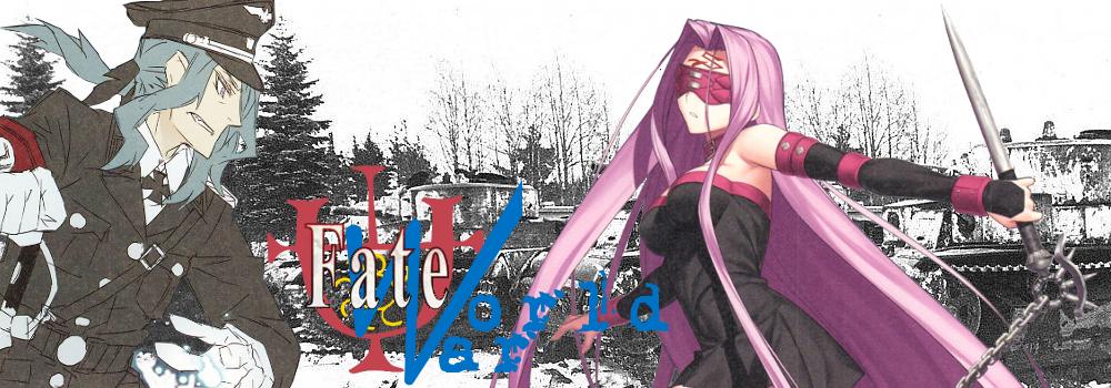Fate/World War