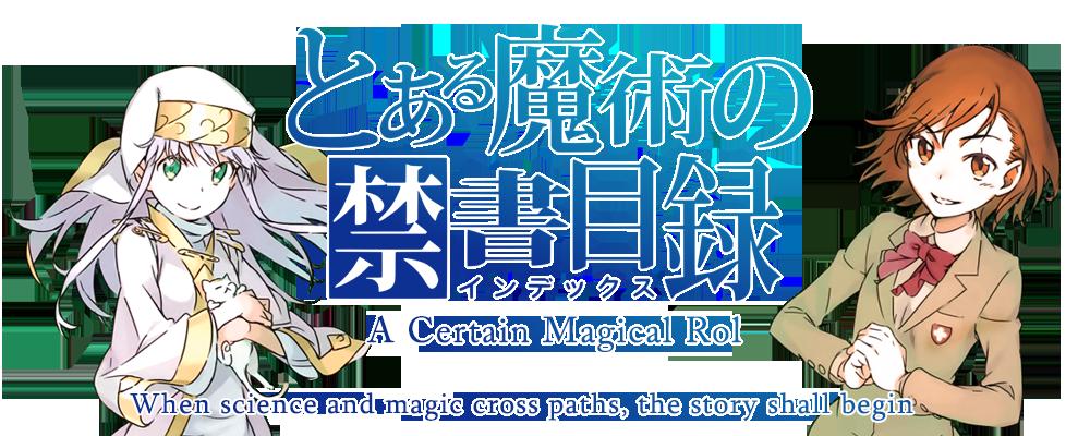 Toaru majutsu no index rol