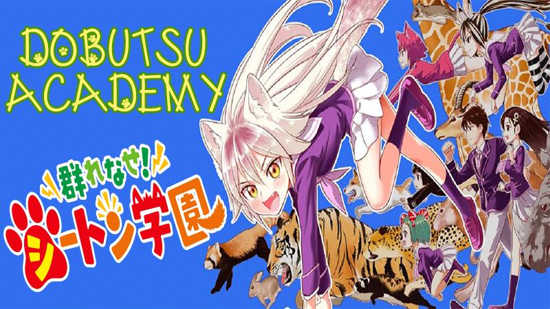 Dobutsu Academy