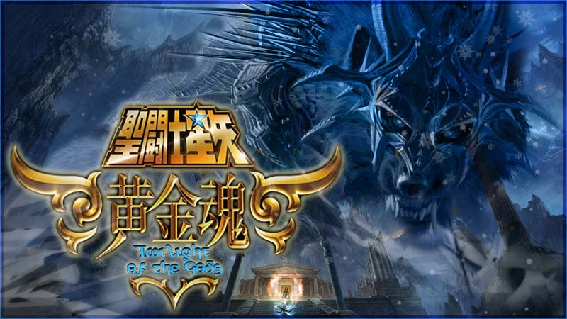 Saint Seiya: Twilight of the Gods