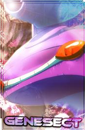 Régions Pokémon 1312234601-genesect_avatar-9fefd28355