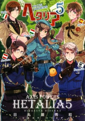 Hetalia Axis Powers - Page 2 1342278009-3101998693_2_15_idVj5Blh