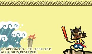 [3DS] Code Amis / Echange, Partage et Infos 1342463865-2012-04-23CapcomsSecondStationary