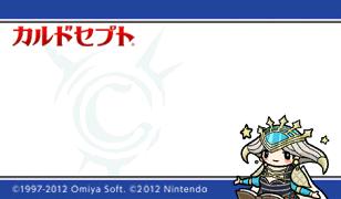 [3DS] Code Amis / Echange, Partage et Infos 1342464010-2012-06-30Culdcept