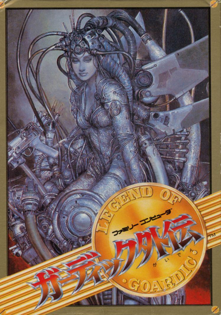 Requêtes - Page 5 1348168015-guardian-legend-box-jp