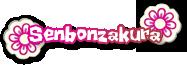 Les Rangs de Nintendo World (1) 1349608998-rang-senbonzakura