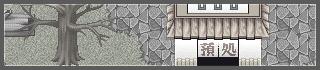 Partenariat Shinobi's Kousen :: MMORPG NARUTO [Accepté] 1364661482-screen01