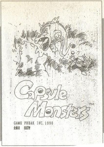 Capsule Monsters ou l'origine des jeux Pokémon. 1376321148-426px-capsule-monsters-cover