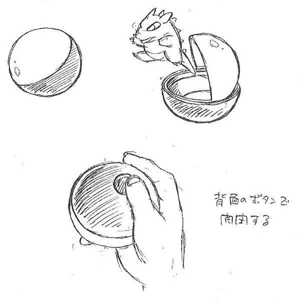 Capsule Monsters ou l'origine des jeux Pokémon. 1376321160-597px-poke-ball-sketch